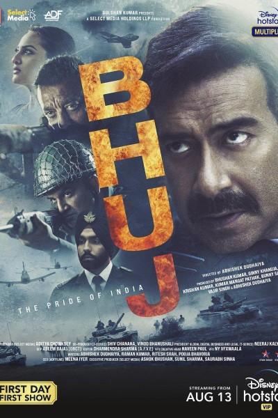 Caratula, cartel, poster o portada de Bhuj: The Pride of India