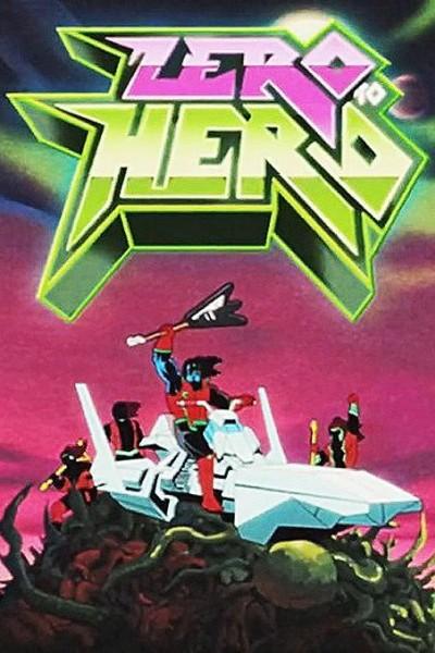 Caratula, cartel, poster o portada de Guardians of the Galaxy: Zero to Hero (Vídeo musical)