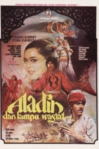 Caratula, cartel, poster o portada de Aladino y la lámpara maravillosa