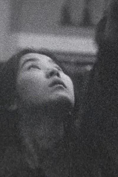 Caratula, cartel, poster o portada de See You In My Dreams