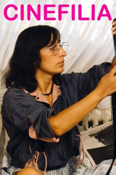 Caratula, cartel, poster o portada de Cinefília