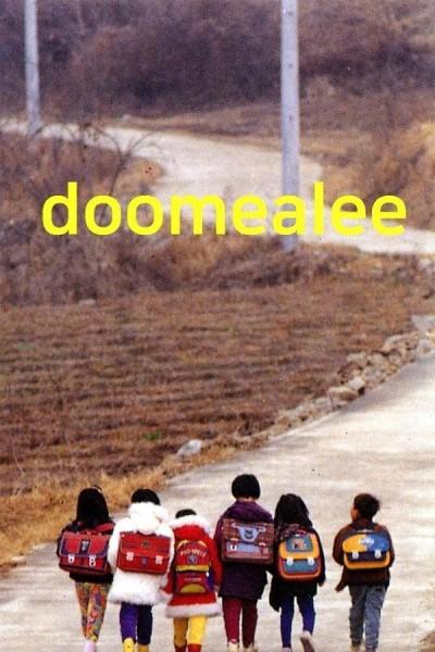 Caratula, cartel, poster o portada de Doomealee, A New School is Opening