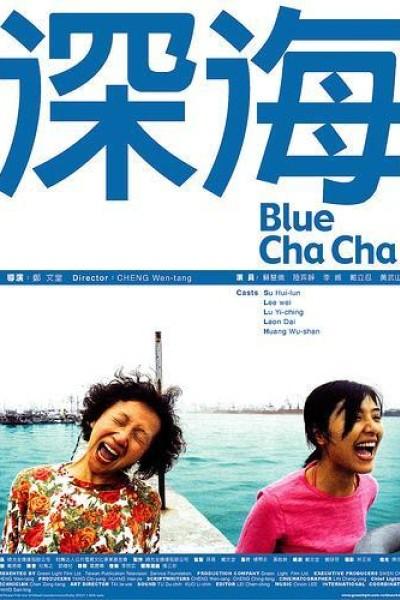 Caratula, cartel, poster o portada de Blue Cha Cha