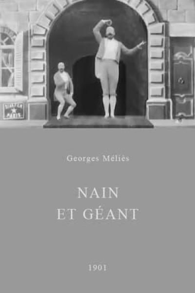 Caratula, cartel, poster o portada de El enano y el gigante