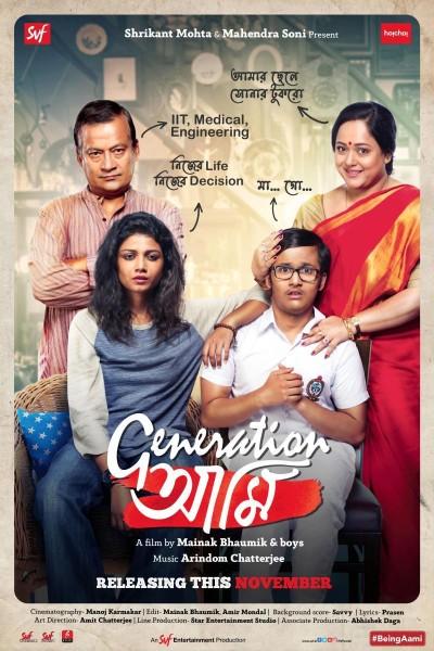 Caratula, cartel, poster o portada de Generation Aami