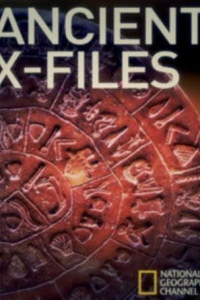 Caratula, cartel, poster o portada de Los expedientes antiguos X
