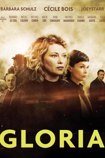 Caratula, cartel, poster o portada de Gloria