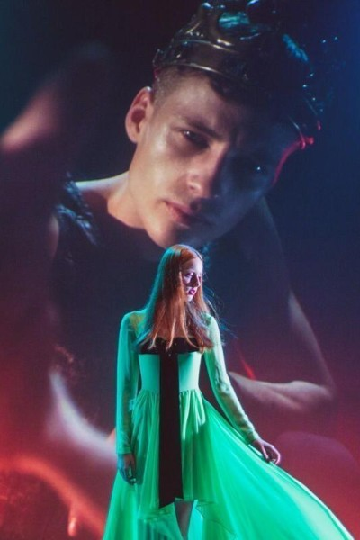 Caratula, cartel, poster o portada de New Order: Restless (Vídeo musical)
