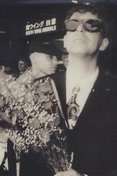 Caratula, cartel, poster o portada de Pet Shop Boys: Where the Streets Have No Name (I Can\'t Take My Eyes Off You) (Vídeo musical)