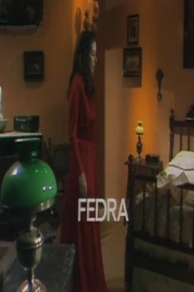 Caratula, cartel, poster o portada de Fedra