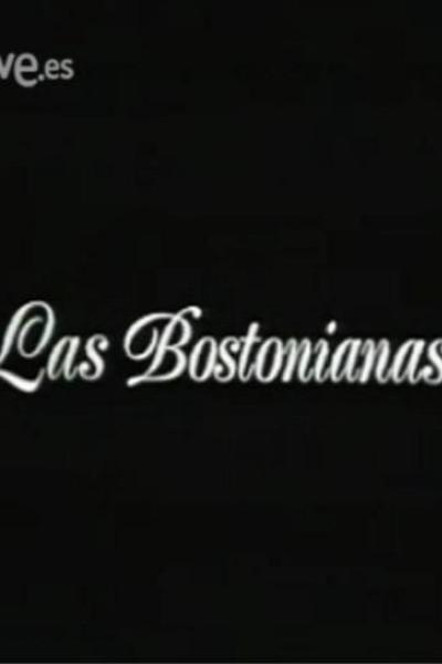 Caratula, cartel, poster o portada de Las bostonianas