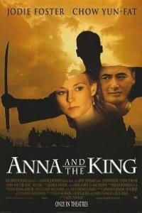 Caratula, cartel, poster o portada de Ana y el rey