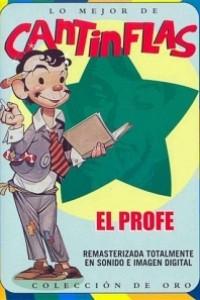 Caratula, cartel, poster o portada de El profe