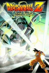 Caratula, cartel, poster o portada de Dragon Ball Z: El más fuerte del mundo