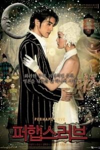 Caratula, cartel, poster o portada de Perhaps Love