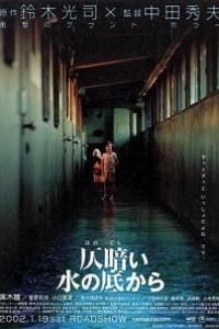 Caratula, cartel, poster o portada de Dark Water