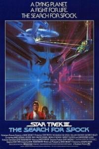 Caratula, cartel, poster o portada de Star Trek III. En busca de Spock