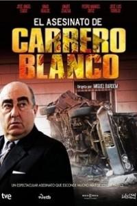 Caratula, cartel, poster o portada de El asesinato de Carrero Blanco