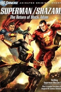 Caratula, cartel, poster o portada de Superman/Shazam!: El regreso de Black Adam