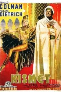 Caratula, cartel, poster o portada de El príncipe mendigo
