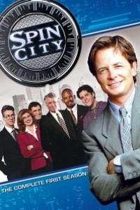 Caratula, cartel, poster o portada de Spin City
