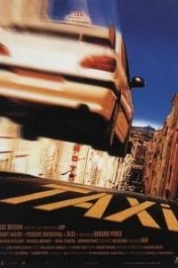 Caratula, cartel, poster o portada de Taxi Express