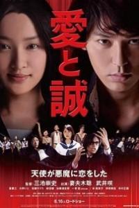 Caratula, cartel, poster o portada de For Love\'s Sake