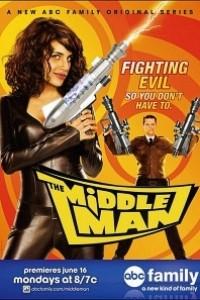 Caratula, cartel, poster o portada de The Middleman