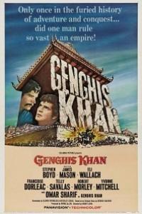 Caratula, cartel, poster o portada de Genghis Khan