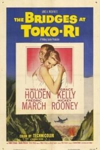 Caratula, cartel, poster o portada de Los puentes de Toko-Ri
