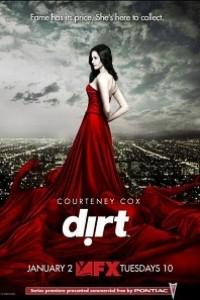 Caratula, cartel, poster o portada de Dirt