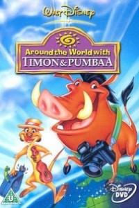 Caratula, cartel, poster o portada de Alrededor del mundo con Timón y Pumba