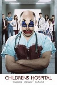Caratula, cartel, poster o portada de Hospital de niños