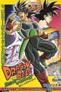 Caratula, cartel, poster o portada de Dragon Ball: Episodio de Bardock