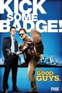 Caratula, cartel, poster o portada de The Good Guys