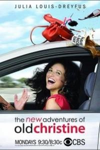 Caratula, cartel, poster o portada de Las aventuras de Christine