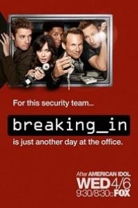 Caratula, cartel, poster o portada de Breaking In