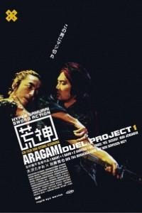 Caratula, cartel, poster o portada de Aragami
