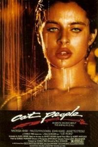 Caratula, cartel, poster o portada de El beso de la pantera