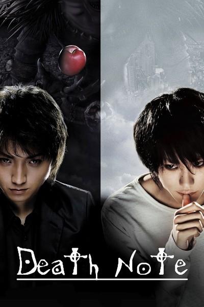 Caratula, cartel, poster o portada de Death Note: La película
