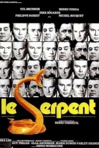 Caratula, cartel, poster o portada de El serpiente