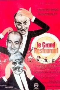 Caratula, cartel, poster o portada de El gran restaurante
