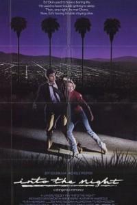Caratula, cartel, poster o portada de Cuando llega la noche