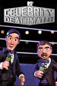 Caratula, cartel, poster o portada de Celebrity Deathmatch