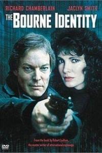 Caratula, cartel, poster o portada de Conspiración terrorista: El caso Bourne