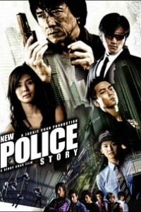 Caratula, cartel, poster o portada de New Police Story