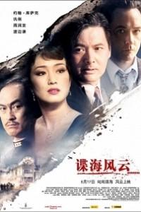 Caratula, cartel, poster o portada de Shanghai