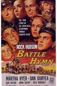 Caratula, cartel, poster o portada de Himno de batalla