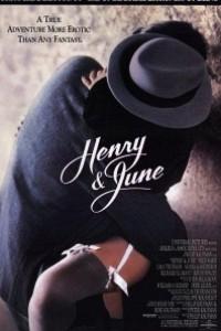 Caratula, cartel, poster o portada de Henry y June (El diario íntimo de Anaïs Nin)