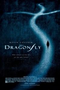 Caratula, cartel, poster o portada de Dragonfly (La sombra de la libélula)